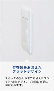 img-design01
