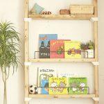 【DIY女子にもおススメ?!】LABRICOラブリコを使って棚や壁面収納を作ろう!簡単お手軽2×4(ツーバイフォー)木工DIY※追記あり
