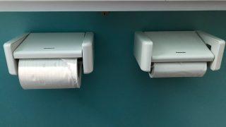 【今さらDIY&間取り設計中の方必見!】1帖(1畳)のトイレ(パナソニック・アラウーノ)のペーパーホルダーが遠い件