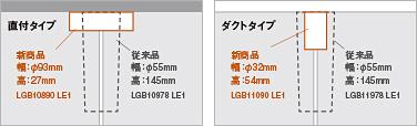 25_pendant_index_07